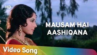 Mausam Hai Aashiqana | Pakeezah (1972) | Meena Kumari | Lata Mangeshkar | Filmi Gaane