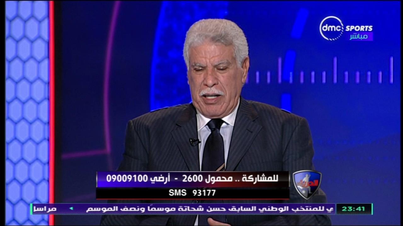 """حسن شحاتة يرد على سؤال متصلة """" هو المنتخب راح الجابون اصلا!! """" شاهد رد المعلم"""
