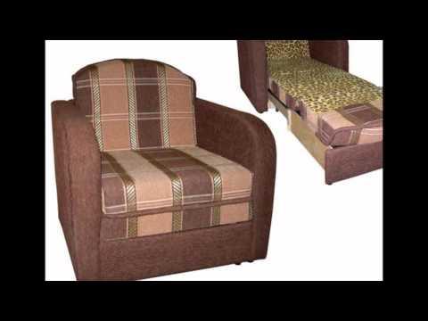Кресло кровать купить в твери