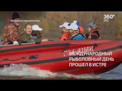 Рыболовный субботник с турниром по спиннинговой и рыболовной ловле!