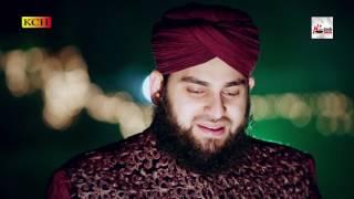 MERA DATA ALI HAJVERI - HAFIZ AHMED RAZA QADRI - OFFICIAL HD VIDEO - HI-TECH ISLAMIC