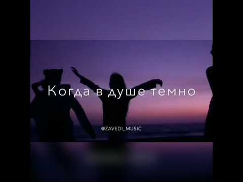 У радости друзей всегда полно🤩😓