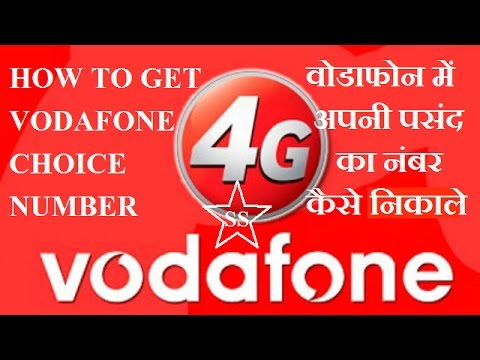 Vodafone Choice Number Fancy Numbers
