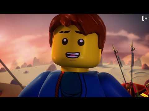 Возвращение домой - LEGO Ninjago   Сезон 1, Эпизод 10