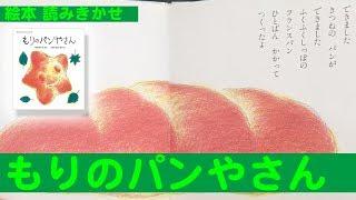 松谷 みよ子 (著), ひらやま えいぞう (イラスト)