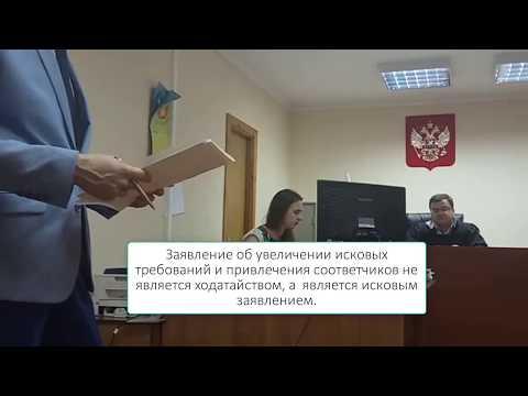 Зависимые судьи Путина рассматривают исковое заявление к органам власти Октябрьский суд Новосибирск