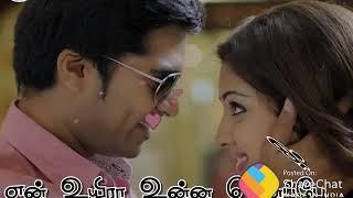 Mama 😘😘😘😘 Mama ringtone download mama status song what's app status tamil new songs Semparuthi mama