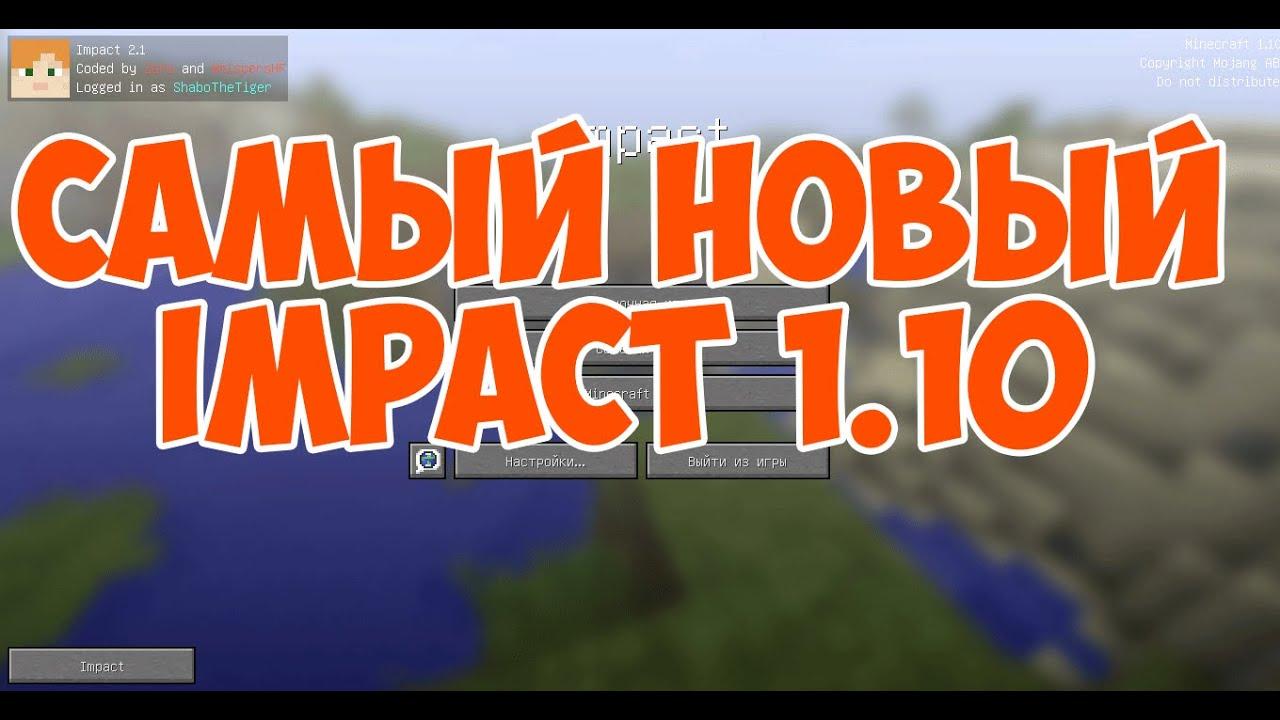 Minecraft 1.5.2 Hacked Client - WiZARDHAX.com