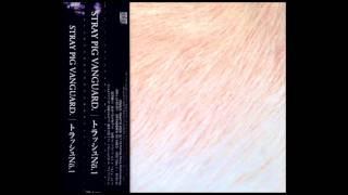2001.9.28 トラッシュNo.1 ROUAGE KAZUSHI / RayZi.