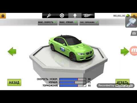 Как взломать traffic racer