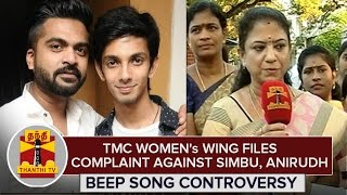 Beep Song Controversy : TMC Women's Wing Files Complaint against Simbu, Anirudh spl tamil video hot news 15-12-2015