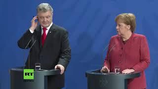 Мнение немцев о Порошенко и Меркель