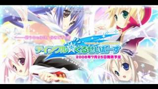 growth of mind 全員 ニコニコ