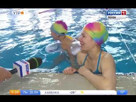 В Пензе посетители бассейна «Сура» плавали с профессиональными спортсменами