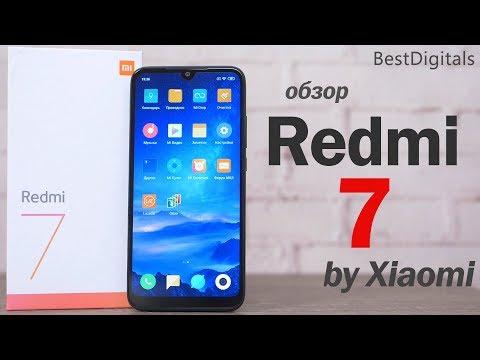 Обзор Redmi 7 Global от Xiaomi - Note 7 на минималках?