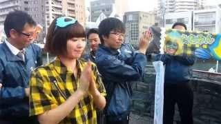 2013年5月4日 AKB48のチームB 「たなみん」こと田名部生来さん (一社)徳島青年会議所(徳島JC)