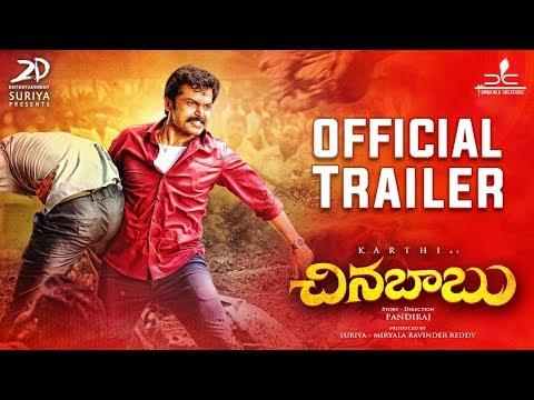 Chinna Babu Official Telugu Trailer | Karthi, Sayyeshaa | D. Imman | Pandiraj