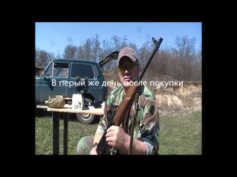 Нарезное охотничье оружие лучшие цены у нас на сайте. Охотничьи нарезные карабины, купить самозарядный охотничий карабин. Нарезное оружие.