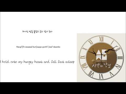 AKMU-Time and Fallen leaves [시간과 낙엽] (Han/Rom/Eng lyrics)