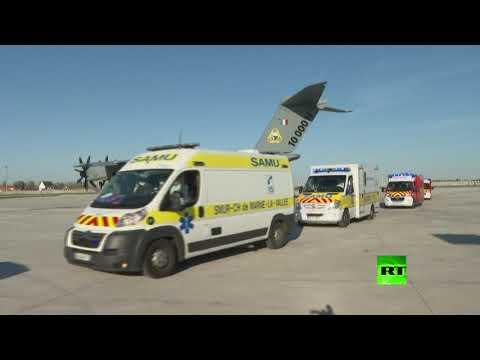 طائرة عسكرية نقل مصابي كورونا من مستشفيات باريس  - نشر قبل 2 ساعة