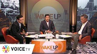 Wake Up Thailand 19 พฤศจิกายน 2562