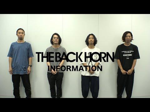 THE BACK HORN   INFORMATION
