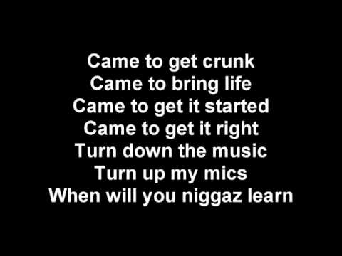 Cant be touched lyrics