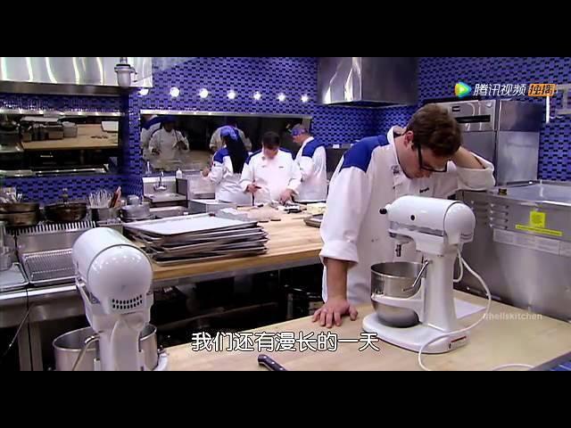 【地狱厨房】第十三季 第八集 S13 E08