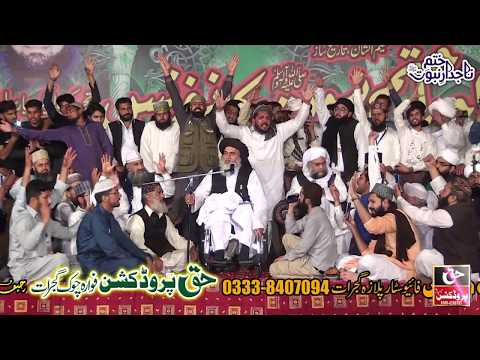 Heart Touching Bayan by Allama Khadim Hussain Rizvi / Hajiwala thumbnail
