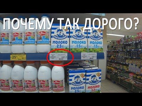 Цены на продукты в Крыму в магазине ПУД. Почему так дорого?