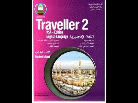 حل كتاب الطالب انجليزي اول ثانوي traveller 2