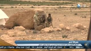 الجيش السوري يحرر تدمر ومسلحي داعش يفرون لـ«دير الزور»