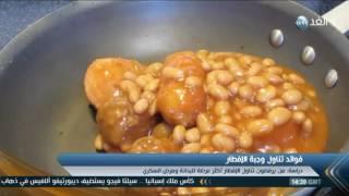 تقرير|  دراسة:  تناول الإفطار يساعد على تقليل مخاطر الإصابة بأمراض القلب