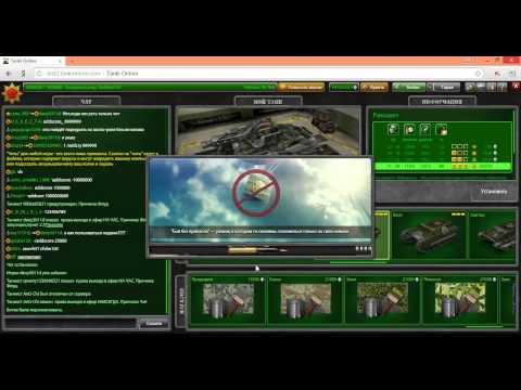 танки онлайн тестовый сервер коды (tankionline test server codes)