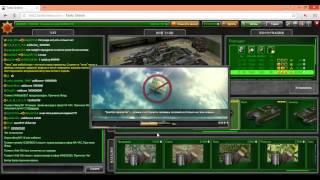 Repeat youtube video танки онлайн тестовый сервер коды (tankionline test server codes)