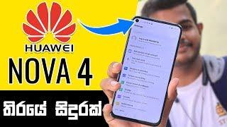 Huawei Nova 4 Full Review - සිංහලෙන්