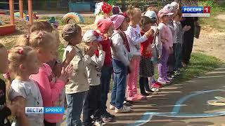 В четырёх дошкольных учреждениях Брянска открылись новые игровые площадки