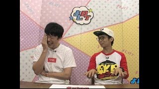 2017年08月02日(水)佐久間一行&バイク川崎バイクのよしログ。さらば...