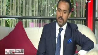 الطبيب - د/ احمد عبد الله يتحدث عن اسباب السمنة وافضل طريقة للتخسيس
