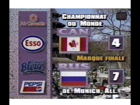 чемпионат мира канаде россия канада финал