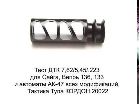 1. А — дульный тормоз-компенсатор автомата ак-74 б — пламегаситель ручного пулемета рпк-74: 1. Венчик. 2. Окна. 3. Щель. 4. Компенсационные отверстия. 5. Выем для фиксатора. 6. Скос. 7. Внутренняя резьба.