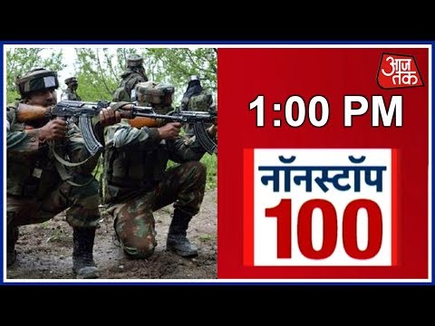 Non Stop 100: 5 Jaish-e-Mohammed Terrorists Gunned down in Uri Sector