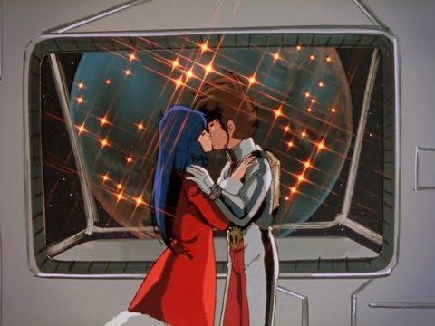 S-ilo - Cosmos