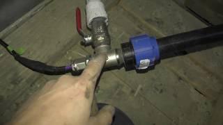видео Строим водопровод