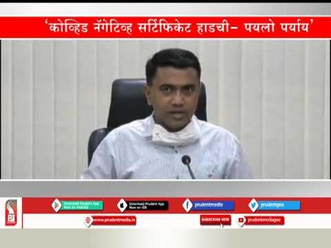 GOVT REVISES SOPs AFTER PUBLIC OUTCRY_Prudent Media Goa
