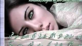 ♥`*•.¸¸.•*´ ♥ Ja SaNam Mujko Hay Pyar Pe AitBaar-4U♥`*•.¸¸.•*´ ♥