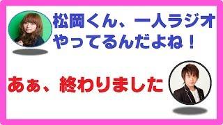 チャンネル登録お願いします☆ 二人のボケの兼ね合いを見てみたい ▽関連...