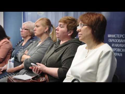 Видео Педагогические руководящие и иные работники организаций осуществляющих образовательную деятельность