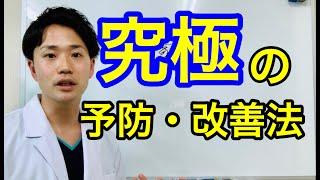 毎日最新の認知症情報を配信 岡本一馬の公式LINE ↓ https://line.me/R/t...