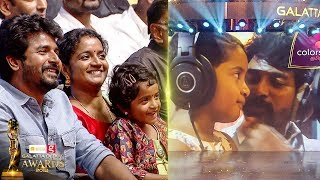 APPA Sivakarthikeyan's CUTE Reaction for Aaradhana's AV | Galatta Debut Awards